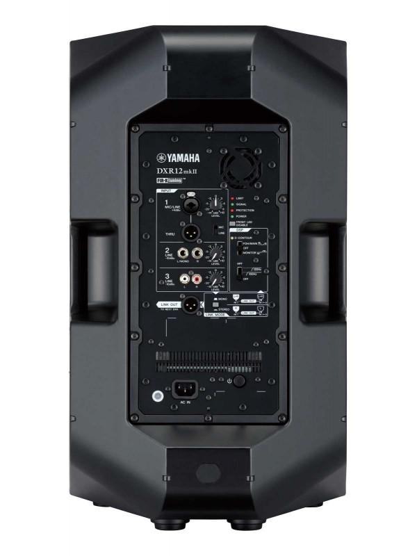 Enceinte amplifiée Yamaha DXR 15 MKII